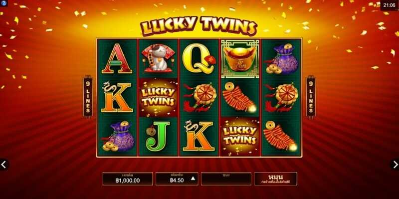 Discover How to Play Slot in Fun88 and Other Useful Tips
